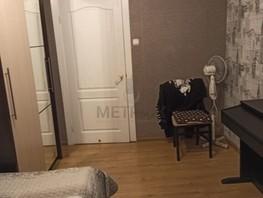 Продается 4-комнатная квартира Строителей Проспект, 73.6  м², 4200000 рублей