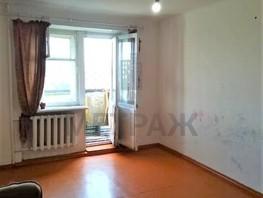 3-комнатная квартира, 61  м², 5/5 этаж