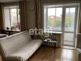 3-комнатная квартира, 80  м², 2/5 этаж