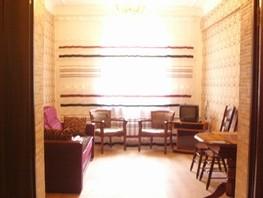 2-комнатная квартира, 67  м², 2/4 этаж