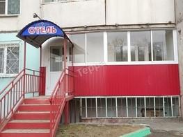 Готовый бизнес, 66  м², 1 этаж, панельный