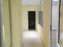 Офис, 189  м², 1 этаж