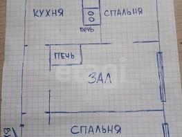 3-комнатная квартира, 61.3  м², 1/2 этаж