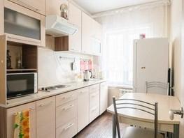 1-комнатная квартира, 34.5  м², 1/5 этаж