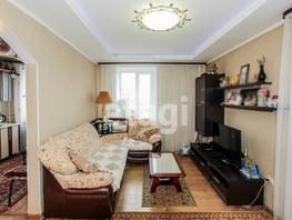 2-комнатная квартира, 40.9  м², 2/4 этаж