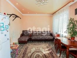 3-комнатная квартира, 76.5  м², 1/5 этаж