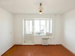 2-комнатная квартира, 48.8  м², 4/5 этаж