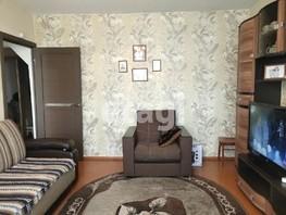 3-комнатная квартира, 66.5  м², 4/5 этаж