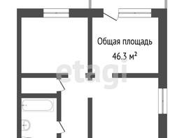 2-комнатная квартира, 46.3  м², 8/18 этаж