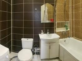 Сдается посуточно 2-комнатная квартира Куйбышева ул, 44  м², 1800 рублей