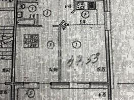 Продается 1-комнатная квартира Бабушкина ул, 47.53  м², 4110000 рублей