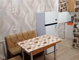 Сдается 1-комнатная квартира 50 лет Октября, 30  м², 21000 рублей