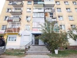 Сдается Помещение Лебедева ул, 30  м², 26500 рублей