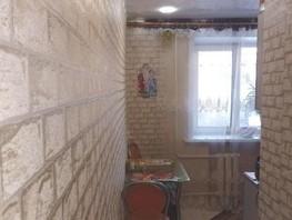 2-комнатная квартира, 44  м², 3/4 этаж