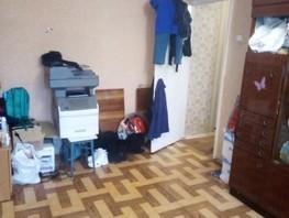 3-комнатная квартира, 47  м², 3/5 этаж