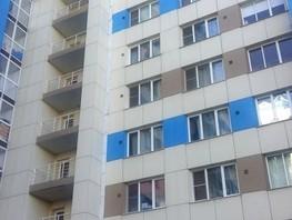 3-комнатная квартира, 100  м², 5/15 этаж