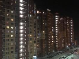 2-комнатная квартира, 44  м², 2/11 этаж