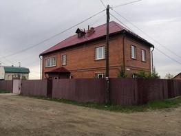 Дом, 240  м², 2 этажа, участок 10 сот.