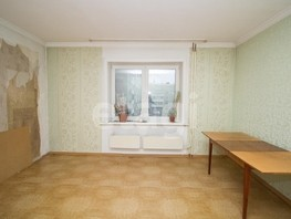 4-комнатная квартира, 74.5  м², 6/9 этаж