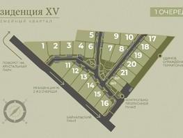 Дом, 248.9  м², 2 этажа, участок 10.03 сот.