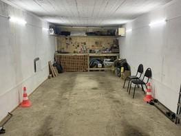 гараж, 48  м², железобетон