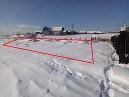 Земельный участок, Речной пер