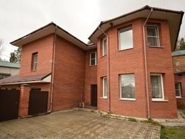 Дом, 250  м², 2 этажа, участок 15 сот.