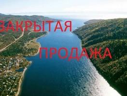 Продается Готовый бизнес Байкальская ул, 1300  м², 130000 рублей