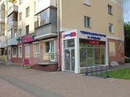 Сдается Офис Дзержинского ул, 261.8  м², 120000 рублей