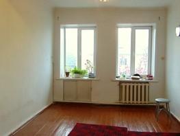 2-комнатная квартира, 46  м², 2/2 этаж