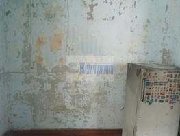 3-комнатная квартира, 61  м², 2/2 этаж