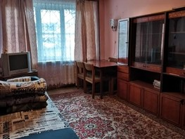 2-комнатная квартира, 44.1  м², 1/5 этаж