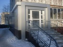 Офис, 66.5  м², 1 этаж, панельный