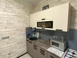 Продается 3-комнатная квартира Весенняя ул, 79.1  м², 6150000 рублей