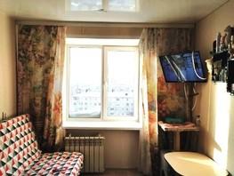 Продается Комната Ленина пр-кт, 11.3  м², 600000 рублей