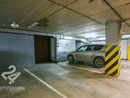 Продается парковка Притомская набережная ул, 13.9  м², 645000 рублей