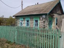 Дом, Школьная ул