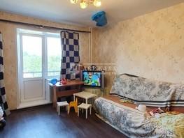 Продается 3-комнатная квартира Аллейная ул, 60.9  м², 2500000 рублей