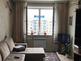 Продается 1-комнатная квартира Базовая ул, 32.4  м², 2550000 рублей
