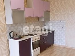 Снять трехкомнатную квартиру Веры Волошиной тер, 98  м², 15000 рублей