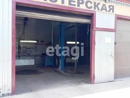 Продается Готовый бизнес Совхозная заимка ул, 184.1  м², 5900000 рублей