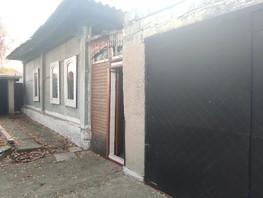 Продается Дом Тимирязева ул, 60.6  м², участок 7 сот., 2100000 рублей