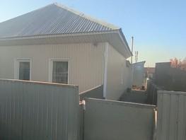 Продается Дом Тенистая ул, 40.5  м², участок 3 сот., 2400000 рублей