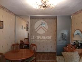 3-комнатная квартира, 55  м², 1/5 этаж