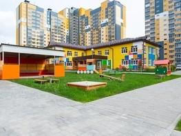 Продается 2-комнатная квартира АКВАМАРИН, дом 3/1, 59.5  м², 4190000 рублей