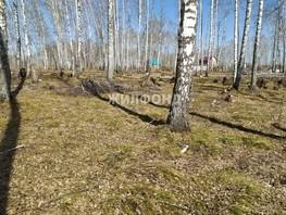 Земельный участок, Луговой мкр