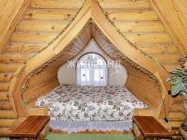 Продается Дом Серебряное озеро ул, 55.6  м², участок 1 сот., 7500000 рублей
