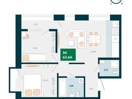 Продается 3-комнатная квартира Akadem Klubb, дом 2, 62.66  м², 5800000 рублей