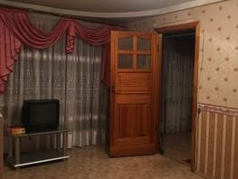 Продается 2-комнатная квартира Ватутина ул, 45  м², 4060000 рублей