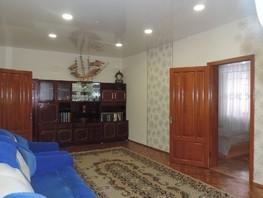 3-комнатная квартира, 79.5  м², 1/2 этаж